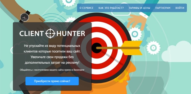Client-Hunter